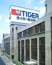 タイガー魔法瓶株式会社|Vホー...